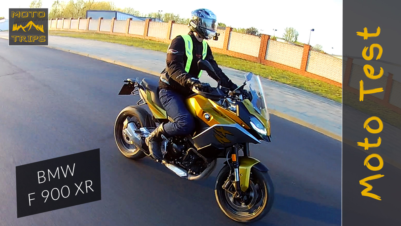 Test BMW F 900 XR